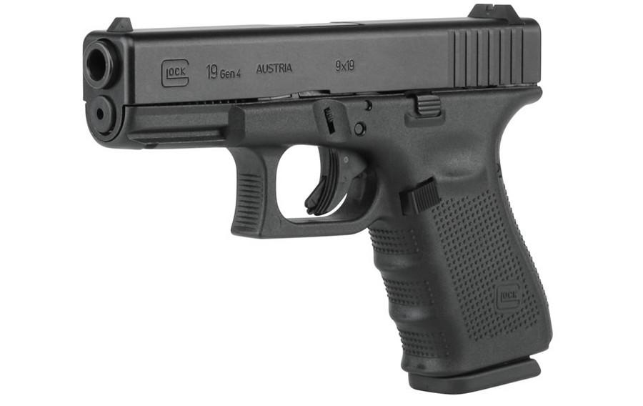 Philosophy: Firearms